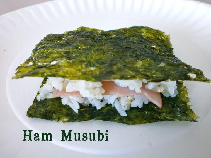 Ham Musubi