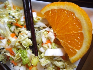 Napa Salad with Sesame Orange Dressing