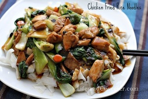 Chicken Fried Rice Noodles with Black Bean Sauce | by Life Made Sweeter